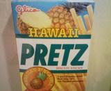 HAWAII パイナップル