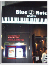 2007年4月18日 NAGOYA Blue Note