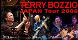 画像:Bozzio / Mastelotto / Levin featuring special guest Allan Holdsworth2008.11.27-東京 STB139 にて