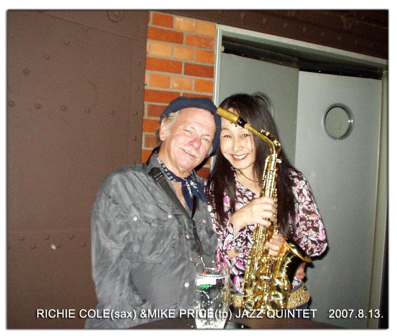 リッチー・コール & マイク・プライスジャズ・クインテット 2007.8.13.