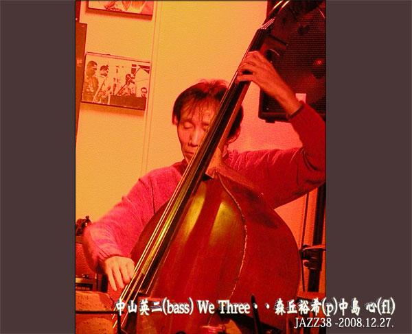中山英二(bass)ライブ・レポ