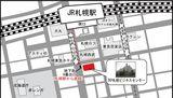 TKP札幌ビジネスセンター