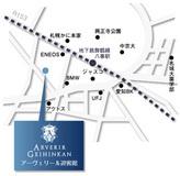 アーヴェリール迎賓館(名古屋)