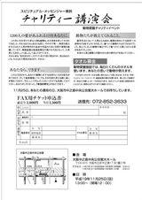 FAXお申込み用紙としてお使いください。