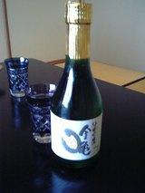 ueki008