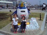 名古屋港ポスト