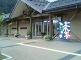 越前漆器産業会館2