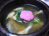 yoshiya8