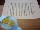 shichifuku2