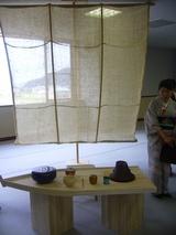 shichifuku13