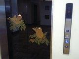 漆器エレベーター