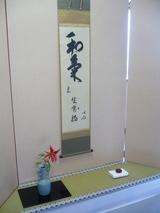 shichifuku12
