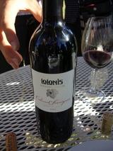 lolonis1-1