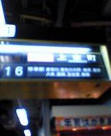 5eef8ad5.jpg
