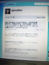 mokoTwit