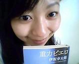 YuminBook