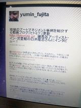 YumingTwit
