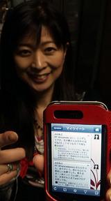 MokoiPhone