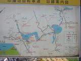 印旛沼自転車道地図