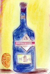 年賀状ボトル