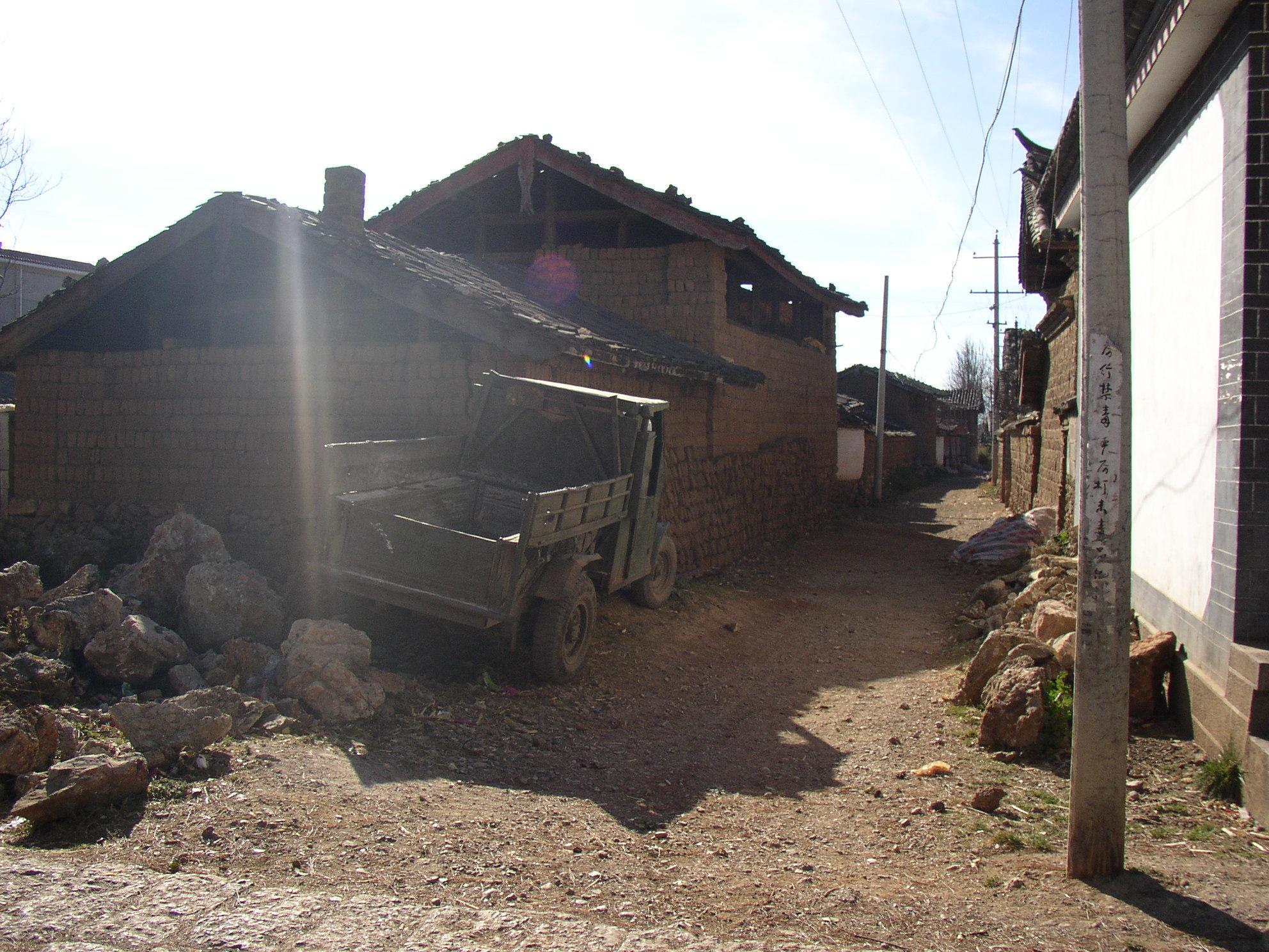 ナシ族の村 トラック別