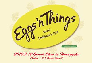 eggsn