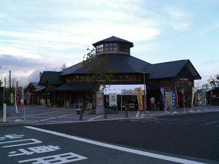 道の駅・天童温泉・2