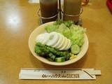 coco壱 サラダ2