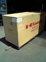 大きな箱です