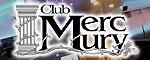 メンズキャバクラ、メンキャバ『Club Mercury』
