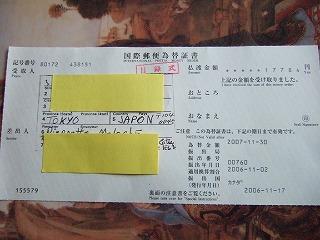 s-DSCF1887.jpg