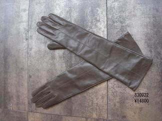 手袋 ロング