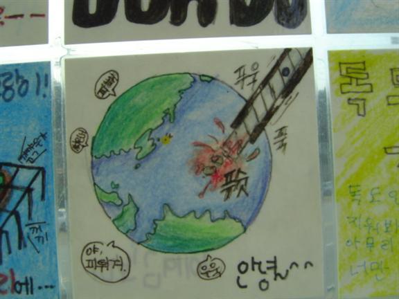 http://image.blog.livedoor.jp/mumur/imgs/1/6/166bb189.jpg
