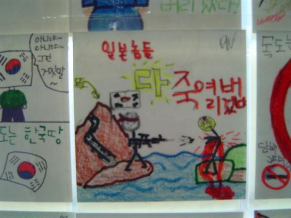 http://image.blog.livedoor.jp/mumur/imgs/a/f/af6dabae.jpg
