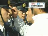 朝鮮総連家宅捜索(10月14日) 警察をおちょくる在日朝鮮人