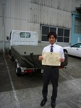 優良運転者 高○さん.jpg