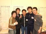 タヤマ研修.JPG