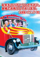 吉田拓郎&かぐや姫 つま恋コンサート.jpg