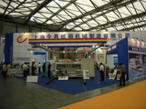 中国国際段ボール展.JPG