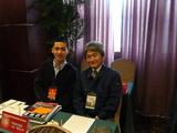 中国会議2