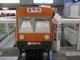 品川駅構内にある郵便ポスト.JPG