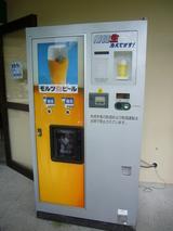 生ビール自動販売機.JPG
