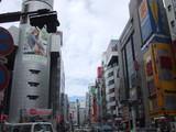 渋谷 フォーラムエイト.JPG