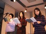 第二回李秀賢頌歌~忘れないよ いつまでも~フォト22