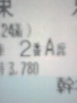 6b3284ff.jpg