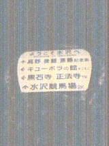 f48bd842.jpg