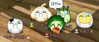 野菜村・ケーキ2