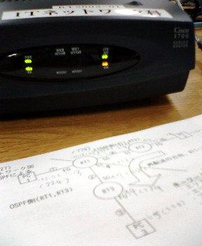 ネットワーク実習中の写真1