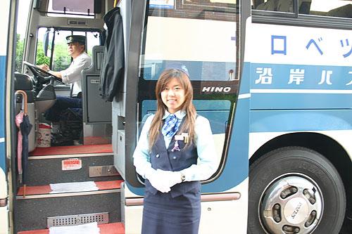 バスガイドの制服フェチYouTube動画>7本 ->画像>295枚