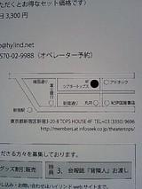 a26bcb4a.jpg